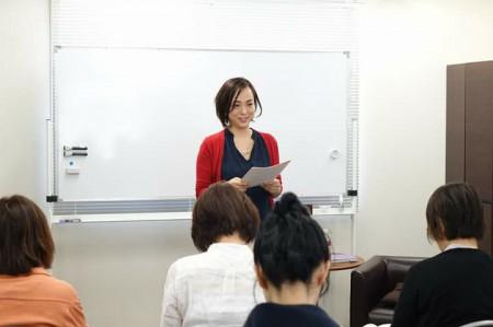 Mikako Aoi photo1